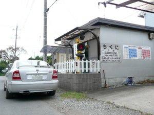 Kidamokei