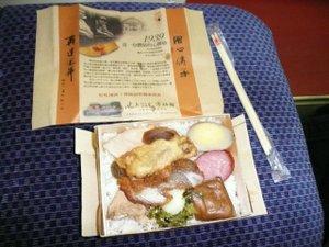 Ikegamibentop1060173_3