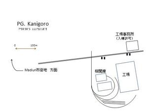 Kanigoro_2