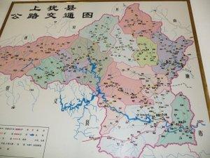 Ganzhouzyouyoumapp1060534