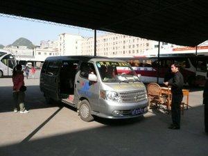 Yougikanbusp1060329