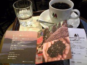 Tcafe05512