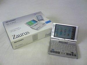 Zaurusimage