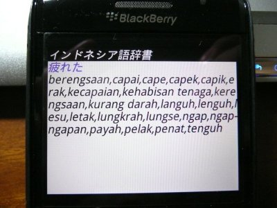 Bbp1160243