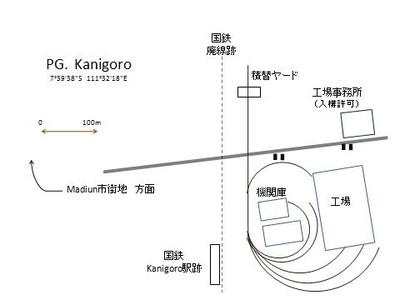 Kanigoromap