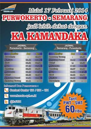 Kamandaka2x