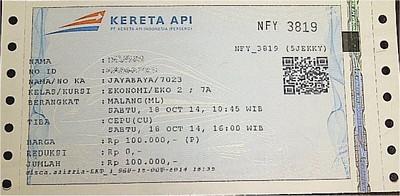 141018jayabayaticket1_3