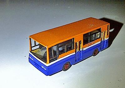 Metromini15082205438