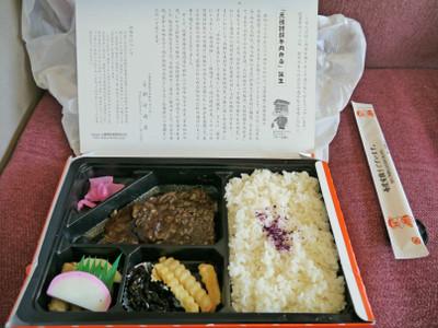 Matsusakap1190304