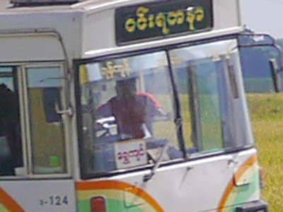 Mdwp1240435bus