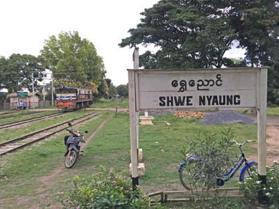 Swnimg_2097