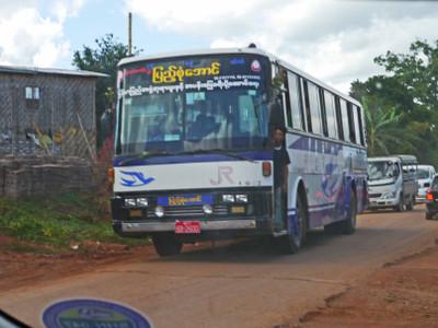 Kkp1240866
