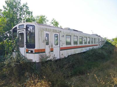 Tp1260621