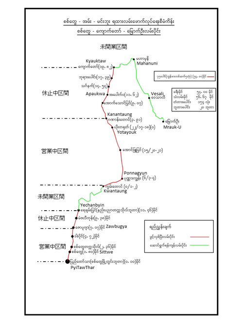 Rakhinerailmap1_2