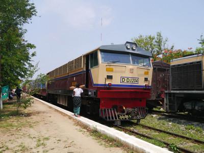 Bp1330992