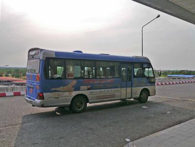 Bp1340131