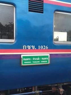 T41632284_n
