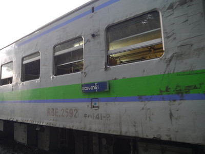 Pp1350773