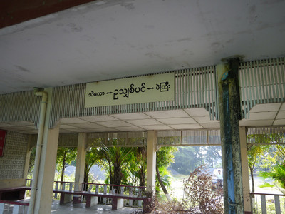 Pp1350867