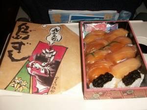 Shimazushi2385